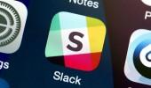 Slack'ı Microsoft Satın Alıyor mu?