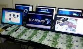 Kairos Teknoloji ile Türkiye'de 25 Milyon Dolar Topladılar