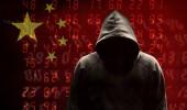 Çinli Hacker'lar 2 Adımlı Oturum Açmayı Aştı