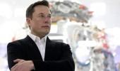 Elon Musk'ın Neuralink Projesi