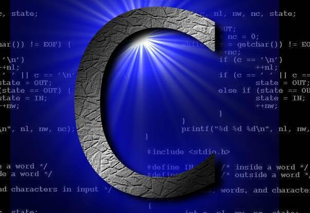 C ile Booble Sort (Kabarcık Sıralaması)