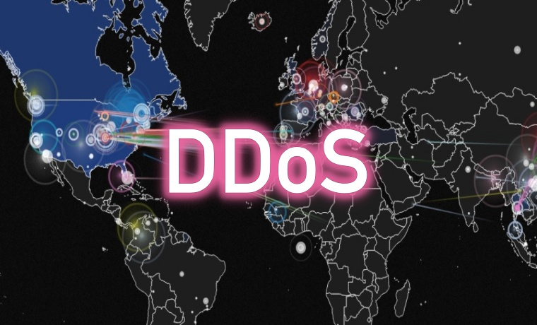 DDoS (Dağıtık Servis Dışı Bırakma Saldırıları)