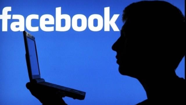 Facebookta Nasıl Reklam Verilir?